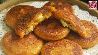 一根香蕉,一碗糯米粉,一块地瓜,就能做出超级美味的红薯香蕉糯米饼,口感软糯香甜,入口顺滑!
