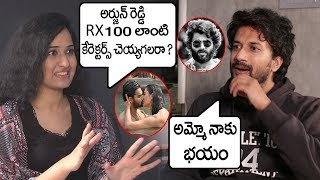 Actor Satya Dev About Arjun Reddy & Rx 100 Movies | Bluff Master | Friday Poster