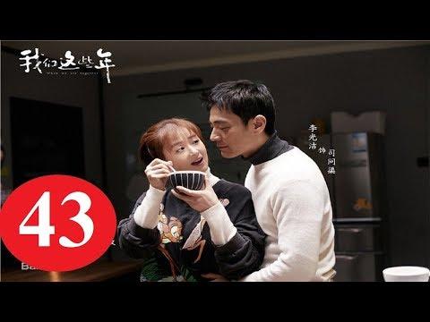 遇见幸福 第43集 - When we are together Ep43