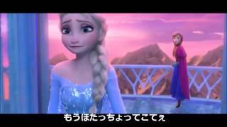 アナと雪ん女王生まれて初めて大分県