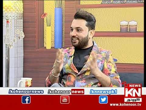 Good Morning With Dr Ejaz Waris 09 February 2021 | Kohenoor News Pakistan