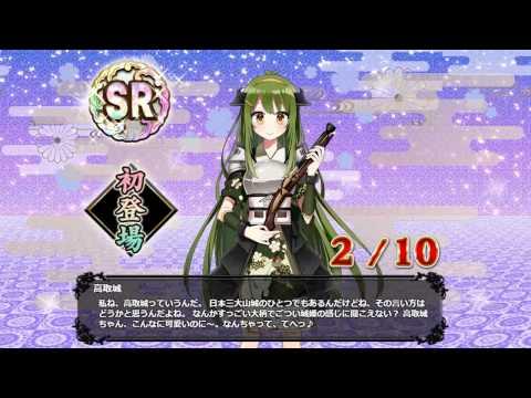 城姫クエスト 極 PCの動画サムネイル