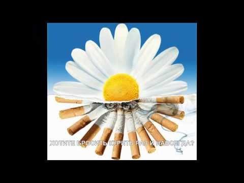 Бросить курить легко с помощью биомагнитов Zerosmoke