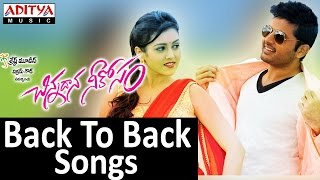Chinnadana Neekosam Movie Back To Back Songs