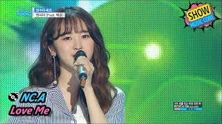 [HOT] NC.A - Love Me, 앤씨아 - 읽어주세요 Show Music core 20170708