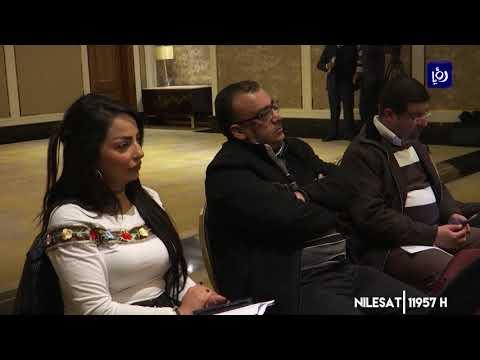 الإعلان عن فعاليات مؤتمر الأردن الاقتصادي حول الريادة في شهر آذار (27/1/2020)