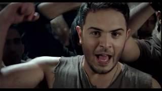 مازيكا Ahmad El Sherif - Bein El Nass [Music Video] / أحمد الشريف - بين الناس تحميل MP3