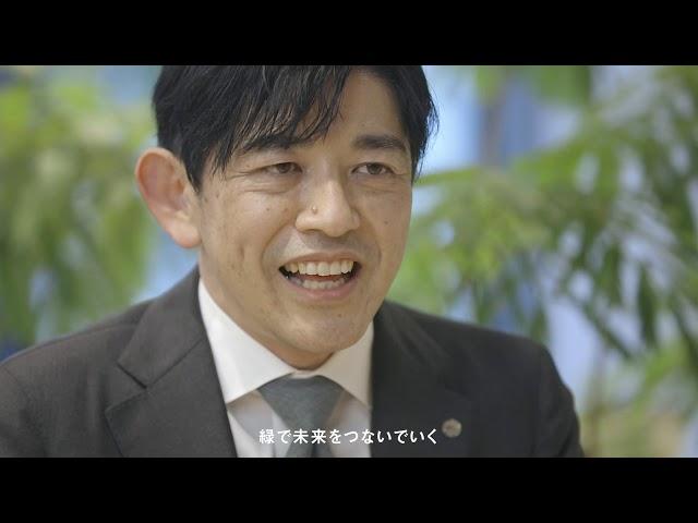 新卒採用ムービー「Work Style of Oshima interview」【大島造園土木】