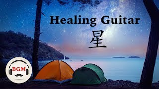 CHILL OUT GUITAR INSTRUMENTAL MUSIC - MUSIC FOR RELAX, WORK, STUDY