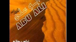 Ziad Rahbani - Prelude Theme From Mais Al Rim (ending part) تحميل MP3