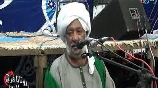 اغاني طرب MP3 كلمة العارف بالله السيد الشريف على محمود سعد الجعفرى الحسينى في ليلة الشيخ محروس جمعة لعام 2018 تحميل MP3