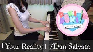 Doki Doki Literature Club! OST Your Reality Dan Salvato ドキドキリテラチャークラブ [ピアノ]