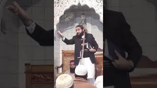 Mufti Saeed Arshed مفتی سعیدارشد الحسینی Sargodha Nov 07, 2018