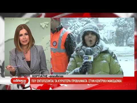 Σφοδρή χιονόπτωση αυτήν την ώρα στη Θεσσαλονίκη | 04/01/2019 | ΕΡΤ