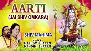सोमवार Special Shiv Bhajan Aarti Jai Shiv   - YouTube