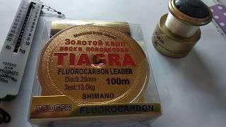 Шимано леска флюорокарбон