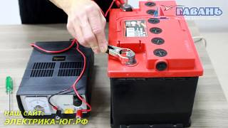 Зарядное устройство Кулон 715А