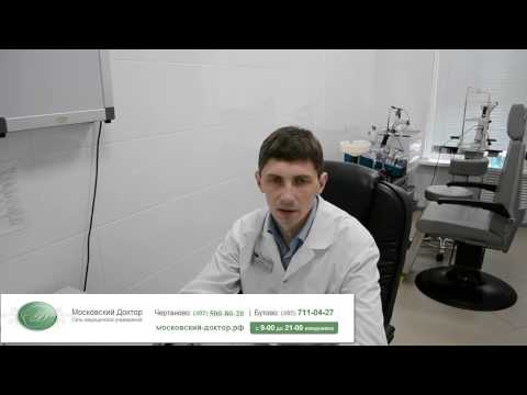 Витапрост отзывы о препарате цена