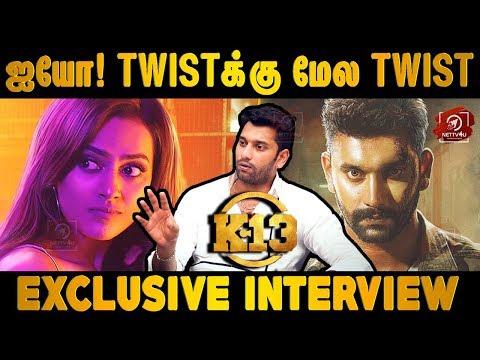 ஐயோ! Twistக்கு மேல Twist | K13 Movie | Exclusive Interview With Arulnithi