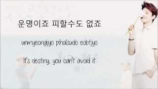 Chen (EXO) - The Best Luck (최고의 행운) It's Okay, That's Love OST