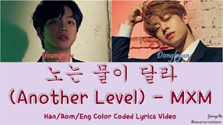 MXM - Another Level