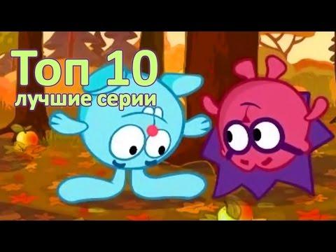 Смешарики 2D лучшее   Все серии подряд - старые серии 2007 г. 4 сезон (Мультики для детей)