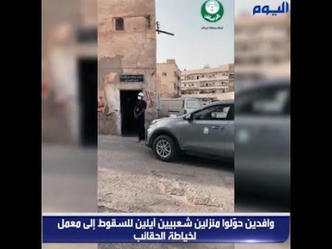 أمانة الرياض تمنع «كارثة».. التفاصيل في الفيديو