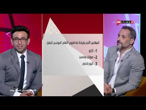 عبد الحميد حسن: دخلت العناية المركزة بسبب استغناء الأهلي عني