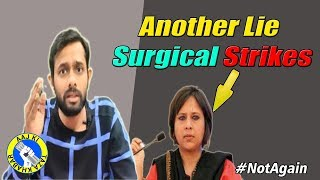 Barkha Dutt's biggest Lie on Surgical Strikes? They Don't believe the Army? | AKTK