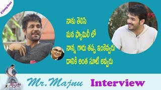 Mr Majnu Promotional Interview Nagarjuna with Akhil