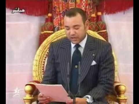 Mohamed 6 : Discours pour le Sahara Marocain