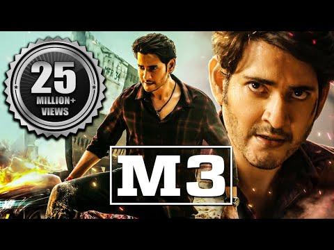 M3 (2016) Full Hindi Dubbed Movie   Mahesh Babu New Movies in Hindi Dubbed Full Length