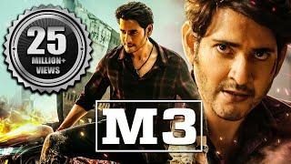M3 2016 Full Hindi Dubbed Movie  Mahesh Babu New Movies In Hindi Dubbed Full Length