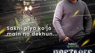 Sakhi Piya   Tanvir Hussain - YouTube