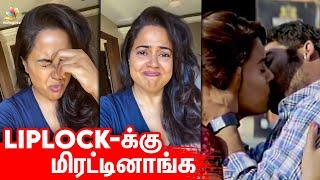 😲Liplock பண்ண சொல்லி மிரட்டுனாங்க   Sameera Reddy, Suriya, GVM, Asal, Tamil Actress   Tamil News