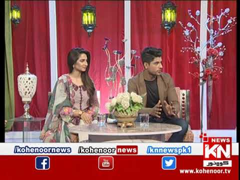 Good Morning 28 August 2019 | Kohenoor News Pakistan