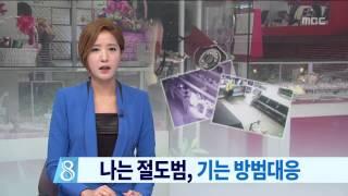 2015년 07월 26일 방송 전체 영상