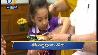 5 PM | Ghantaravam | News Headlines | 15th August 2019 | ETV Andhra Pradesh