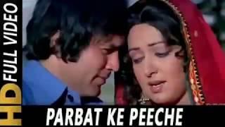 Parbat Ke Peeche Chambela Gaon -Mehbooba | Rajesh khanna| Hema Malini | by Purane Naye Gaane