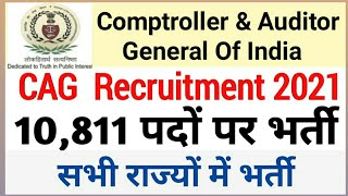 CAG recruitment 2021 auditor and accountant vacancy   latest job vacancy   all India job  