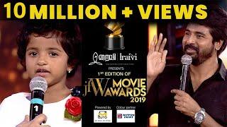 Sivakarthikeyan and Aaradhana fun interaction at JFW Movie Awards 2019