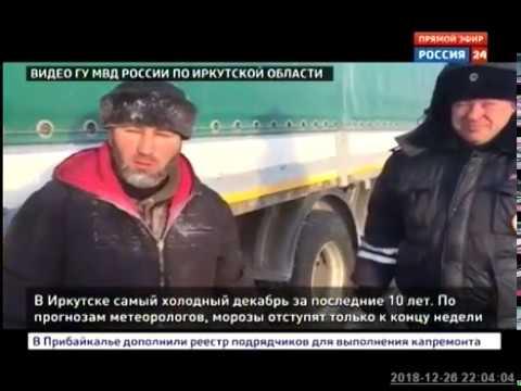 Самый холодный день декабря за последние 10 лет зафиксирован в Иркутске
