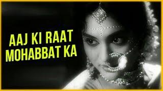Aaj Ki Raat Mohabbat Ka | Phoolon Ki Sej | Lata Mangeshkar | Vyjayanthimala | Manoj Kumar