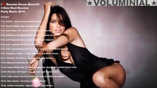 I ❤ Russian Music#2 ►New Best Russian Party Music 2015