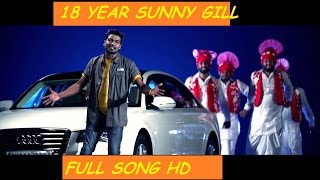 18 Year Sunny Gill Feat Desi Crew Full Official Song HD Audio