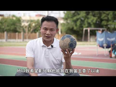 110EP7張錦昆-【手球!該列入運動推甄項目】(另開Youtube視窗)