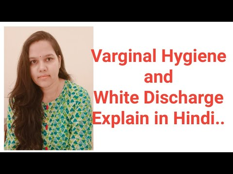 Vagina को Wash करने का सही तरीका?White Discharge हो तो क्या करे?Vagina Skin Care Routine....