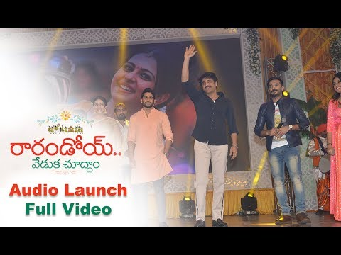 Raarandoi Veduka Chuddam Audio Launch