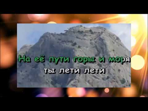 Ласточка Караоке