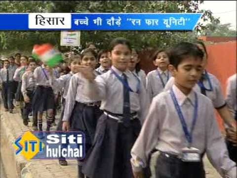 Millennium Public School - Run for unity (MPS Run for Unity)